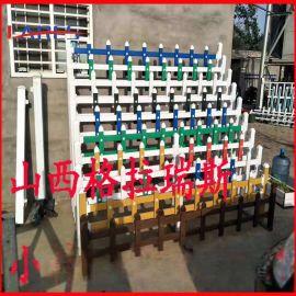 山西太原草坪护栏PVC护栏小区护栏厂家直销