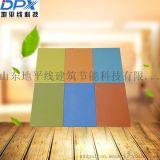 无机树脂板丨理化板丨无机树脂板成品板