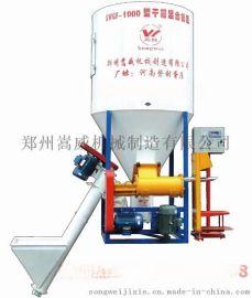 立式自动装袋干粉搅拌机厂家
