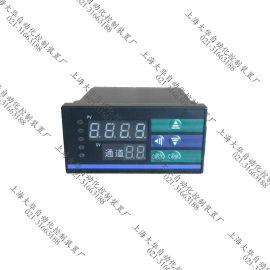上海大华 DAH/XMDA5120-03-5 温度巡检仪