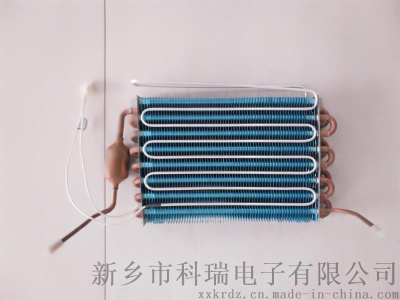 各种焊机铜管铝翅片蒸发器冷凝器散热器