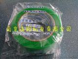 日本DIATEX养生胶带Y-09-SB现货优惠