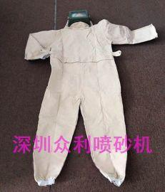 喷砂保护服 喷砂防护衣服 厂家供应