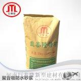 河南聚合物防水砂浆厂家直销JTL聚合物水泥防水防水砂浆价格