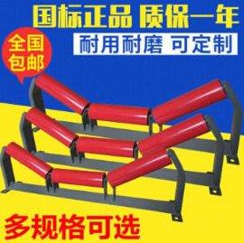 定做输送机托辊 尼龙缓冲托辊陶瓷槽型托辊组 托辊滚筒支架