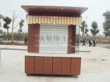 园区售货亭移动岗亭厂家直销售货岗亭上海想达公园岗亭镀锌板岗亭