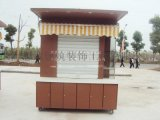 園區售貨亭移動崗亭廠家直銷售貨崗亭上海想達公園崗亭鍍鋅板崗亭