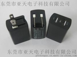 折叠美规插脚5V3.1A双usb旅行充电器 CE FCC认证3100mA旅行充