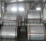 现货批发宝钢,QSTE340TM酸洗板, 汽车结构钢,QSTE380TM热轧酸洗板