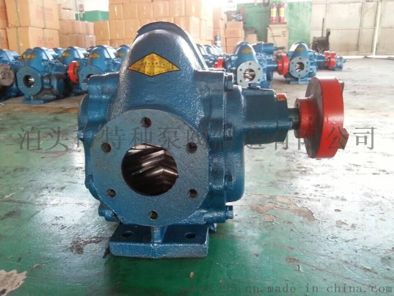 (泊泵)KCB-T铜轮齿轮泵