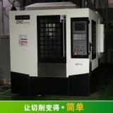 深圳市数控机床厂钻攻两用机高精度稳定