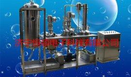 供应云南HSCT-G500L中药提取罐实体厂家