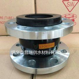 供应潍坊KXT型单球体可曲挠橡胶接头,法兰式/卡箍式橡胶膨胀节
