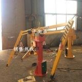 PJ010平衡吊 碼頭倉庫專用平衡吊 可移動式 操作省力簡單