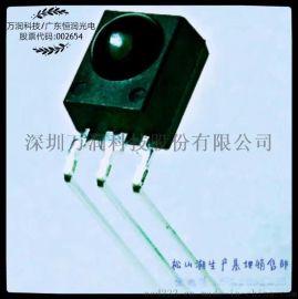 厂家供应鼻梁型红外线接收头,圆点型接收头,铁壳**接收头