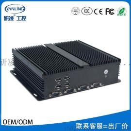 研凌IBOX-207无风扇嵌入式工业电脑全铝机箱厂家直销