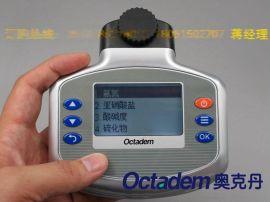 水质分析仪器, 水产水质检测仪器, 江苏水质测定仪