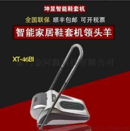 坤昱智能鞋覆膜机全自动鞋套机带扶手智能鞋套机XT-46BI