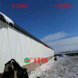 猪场卷帘布赣州市广业帆布专注猪场卷帘布