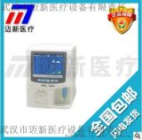 URIT-2981全自動三分類血細胞分析儀