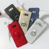 超薄带指环扣光油碳纤维三星S8手机壳硬壳三星S8 plus 保护壳