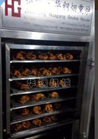 上色熏鸡炉,电加热熏烤炉,熏鸡烟熏炉诸城华钢100