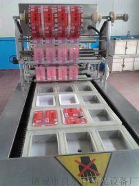 连续式封盒封碗气调包装机加工定做-  封盒机