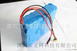 供应60V18650电池组4400MAH自平衡独轮车电池16串2并独轮车电池