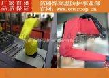华数机器人防护服定制,厂价直销