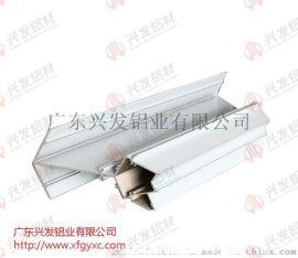 广东兴发铝业工业铝型材定制开模铝型材