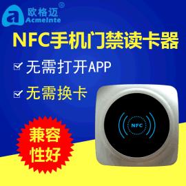 NFC门禁系统读卡器,兼容传统门禁,可刷手机,IC卡,密码