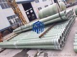 河北玻璃鋼管廠家生產廠家-河北瑞川