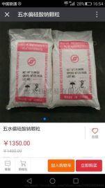 广州五水**代理批发