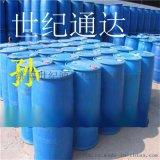 山东**二乙酯99.5% ,济南现货供应随时可发货