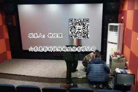 *惠影消防红门影院影音设备供应商【装修设计荣誉室工程】