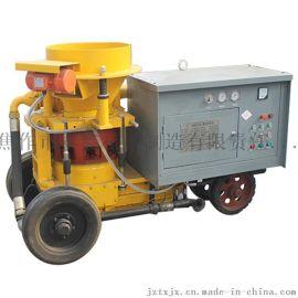 申鑫牌HS系列混凝土湿喷机  工程喷浆机  湿式喷射机