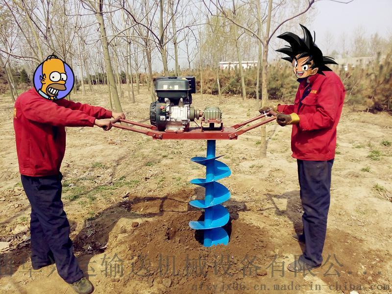 5.5**双人手提挖坑机  高效地钻机