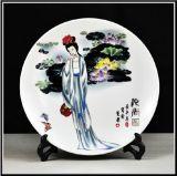 景德鎮陶瓷裝飾盤擺件工藝品 看盤坐盤牡丹花開 酒櫃客廳瓷器擺設