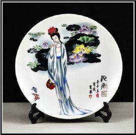 景德镇陶瓷装饰盘摆件工艺品 看盘坐盘牡丹花开 酒柜客厅瓷器摆设