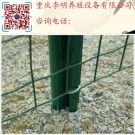 围栏网 养殖设备 荷兰网 护栏 养殖围栏网 养殖荷兰网 养殖护栏网