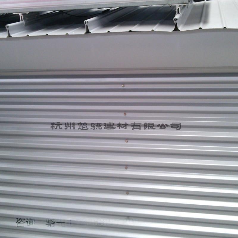 YX14-63-820型梯形彩鋼板 梯形波紋板