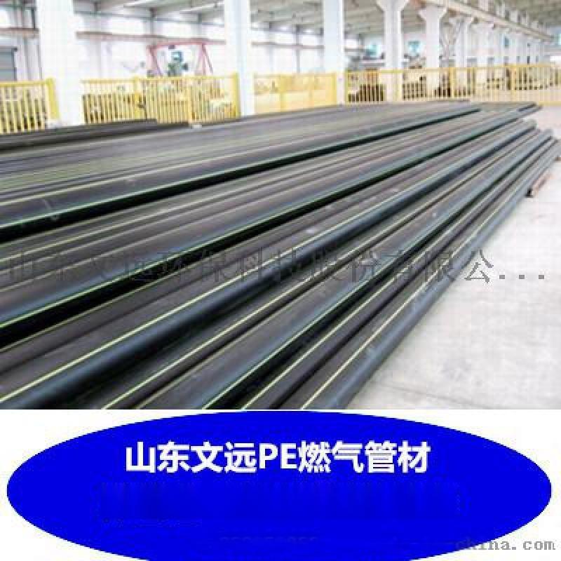 河南煤改气专用PE燃气管_郑州PE燃气管供应_河南PE燃气管厂家
