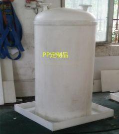 厂家供应各种规格PP储罐 立式耐酸碱罐 聚丙烯防腐罐 塑料化工桶