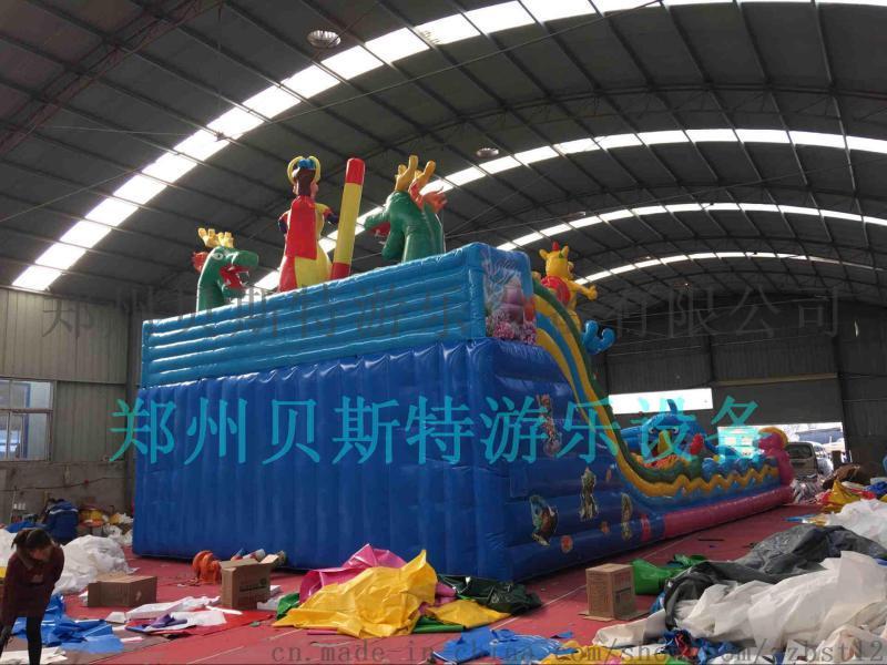 河南安阳充气城堡滑梯专业定制广告宣传款商业活动款