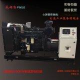 全銅200千瓦上柴發電機組 200KW柴油發電機組  廠家報價 威姆勒