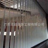 室內2.0鋁單板扭曲造型 雙曲異形鋁單板定製鋁單板