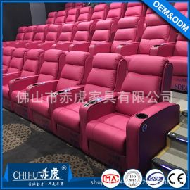 赤虎品牌4D体感影院沙发 **影院沙发扫二维码