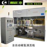 碳氢超声波清洗机  厂家   工业 五金