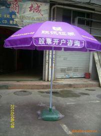 深圳太阳伞伞座广告太阳伞促销台户外广告帐篷