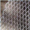 不锈钢扩张网 不锈钢扩张拉伸网 不锈钢扩张网厂家